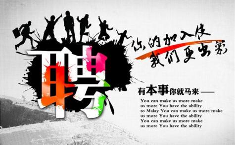 世谱检测上海浙江地区销售经理岗位人才招聘公告