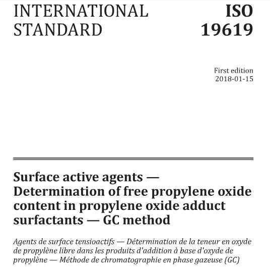 世谱参与制定的国际标准 ISO 19619-2018 发布实施